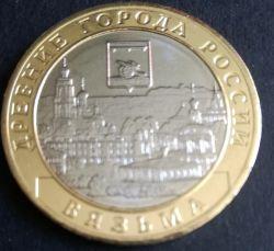 Moneda > 10rubles, 2019 - Rússia  (Vyazma) - reverse