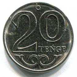 Münze > 20Tenge, 2019 - Kasachstan   - reverse