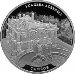 Mynt > 3rubles, 2019 - Ryssland  (Aseyev Estate, Tambov) - reverse