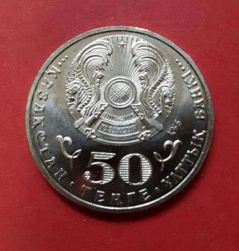 KAZAKHSTAN UNC 50 TENGE 15 COMMEMORATIVE COINS,2012-2015