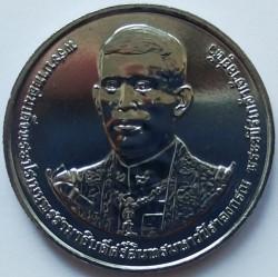 Moneta > 20baht, 2019 - Thailandia  (Incoronazione di Rama X) - obverse