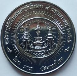 Moneda > 20baht, 2019 - Tailandia  (Coronation of Rama X) - reverse