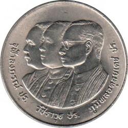 Moneta > 10bahtów, 1989 - Tajlandia  (72 rocznica - Uniwersytet im. Chulalongkorn ) - obverse