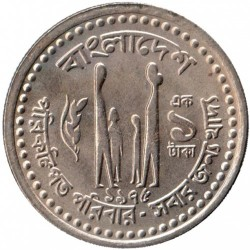 Кованица > 1так, 1975-1977 - Бангладеш  - obverse