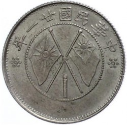 Moneda > 20 centavos, 1932 - China - República  - obverse