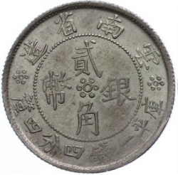 Coin > 20cents, 1932 - China - Republic  - reverse