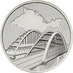 Moneta > 5rubliai, 2019 - Rusija  (Crimean Bridge) - reverse
