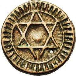 Кованица > 4falus, 1874-1882 - Мароко  - obverse