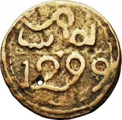 Кованица > 4falus, 1874-1882 - Мароко  - reverse