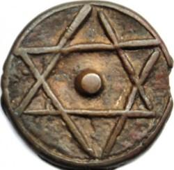 "Кованица > 2falus, 1861 - Мароко  (Mintmark ""حوز"" - Hawz (Tetuan)) - obverse"