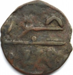 "Кованица > 2falus, 1861 - Мароко  (Mintmark ""حوز"" - Hawz (Tetuan)) - reverse"