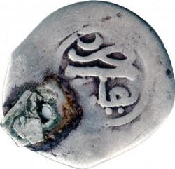 Кованица > 1дирхам, 1874 - Мароко  - obverse
