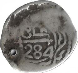 "Кованица > 1дирхам, 1867-1869 - Мароко  (Mintmark ""رباط الفتح"" - Rabat al-Fath(Rabat)) - reverse"