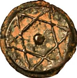 """Кованица > 1falus, 1837-1842 - Мароко  (Mintmark """"صا"""" - Za (Taourirt)) - obverse"""