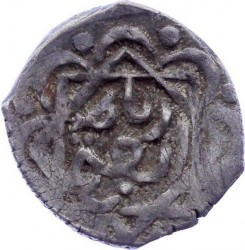 "Кованица > 1дирхам, 1837-1842 - Мароко  (Mintmark ""رباط الفتح"" - Rabat al-Fath(Rabat)) - obverse"