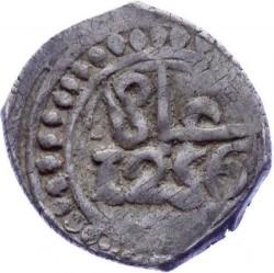 "Кованица > 1дирхам, 1837-1842 - Мароко  (Mintmark ""رباط الفتح"" - Rabat al-Fath(Rabat)) - reverse"