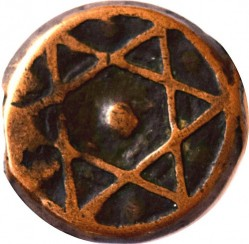 "Монета > 1фалуш, 1834-1848 - Марокко  (Отметка монетного двора ""رباط الفتح"" - Рабат аль-Фатх (Рабат)) - obverse"