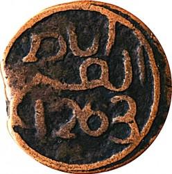 "Монета > 1фалуш, 1834-1848 - Марокко  (Отметка монетного двора ""رباط الفتح"" - Рабат аль-Фатх (Рабат)) - reverse"
