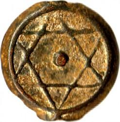 "Монета > 1фалуш, 1834-1853 - Марокко  (Отметка монетного двора ""مراكش"" - Марракеш) - obverse"