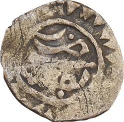 """Кованица > ½дирхама, 1866-1871 - Мароко  (Mintmark """"فاس"""" - Fes) - obverse"""