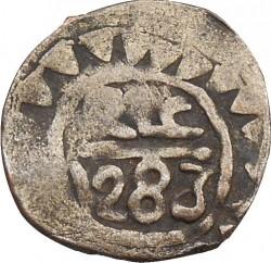 """Кованица > ½дирхама, 1866-1871 - Мароко  (Mintmark """"فاس"""" - Fes) - reverse"""