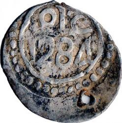 """Кованица > ¼дирхама, 1867 - Мароко  (Mintmark """"مراكش"""" - Marrakesh ) - reverse"""