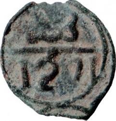 """Кованица > 1falus, 1854-1858 - Мароко  (Mintmark """"مراكش"""" - Marrakesh ) - reverse"""