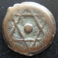 錢幣 > 1費洛斯, 1834-1853 - 摩洛哥  (W/o mintmark) - obverse