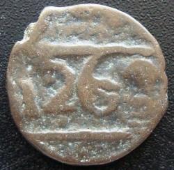 錢幣 > 1費洛斯, 1834-1853 - 摩洛哥  (W/o mintmark) - reverse