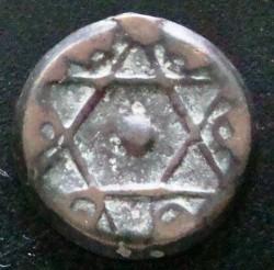 """Кованица > 1falus, 1841-1853 - Мароко  (Mintmark """"فاس"""" - Fes) - obverse"""