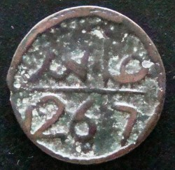 """Кованица > 1falus, 1841-1853 - Мароко  (Mintmark """"فاس"""" - Fes) - reverse"""