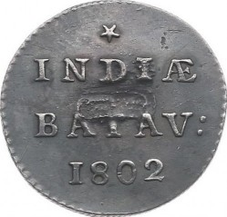 Pièce > 1/16gulden, 1802-1809 - Indes orientales néerlandaises  - obverse