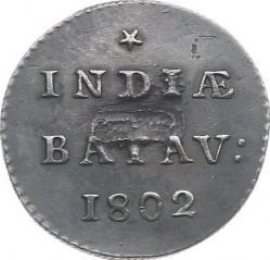 Pièce > 1/16gulden, 1802-1809 - Indes orientales néerlandaises  - reverse