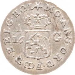 """מטבע > 1/16גולדן, 1802 - הודו ההולנדית המזרחית   (Lettering: """"INDIÆ BATAVORUM"""") - reverse"""