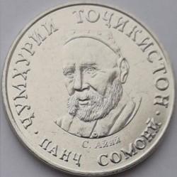 מטבע > 5סומוני, 2019 - טג'יקיסטן  - reverse