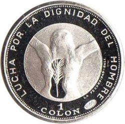 Монета > 1колон, 1971 - Сальвадор  (150 років незалежності) - obverse