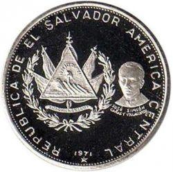 Монета > 1колон, 1971 - Сальвадор  (150 років незалежності) - reverse