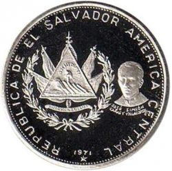 Монета > 1колон, 1971 - Ел Салвадор  (150th Anniversary - Independence) - reverse