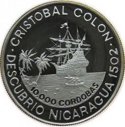 Монета > 10000кордоби, 1989 - Никарагуа  (Discovery of Nicaragua by Columbus) - reverse