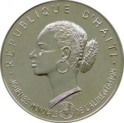 Монета > 50гурда, 1981 - Хаити  (Организация по прехрана и земеделие (ФАО)) - reverse
