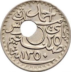 Νόμισμα > 25Σεντίμς, 1931-1938 - Τυνησία  - obverse