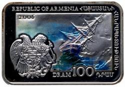 Монета > 100драма, 2006 - Армения  (Artists - Ivan Aivazovsky) - obverse
