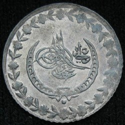 Кованица > 20 пара, 1808 - Отоманско Царство  (Tugra within 3/4 chain wreath /with the point) - obverse