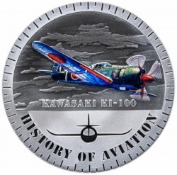 Coin > 5000francs, 2015 - Burundi  (History of Aviation - Kawasaki KI-100) - reverse