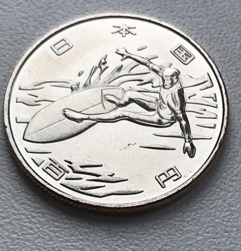 2019 Japan 100 Yen Tokyo Olympics 2020 #Series 2 Surfing UNC