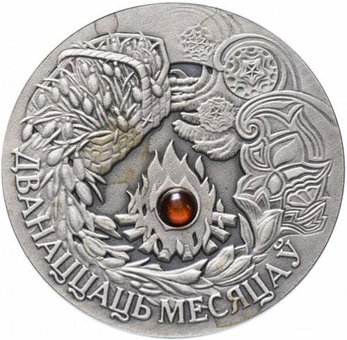 Coin Belarus 20 Roubles 2006 Twelve Months Artificial Crystal UNC D666