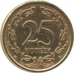 Moneta > 25copechi, 2005 - Transnistria  (Alluminio-Bronzo/amagnetica) - reverse