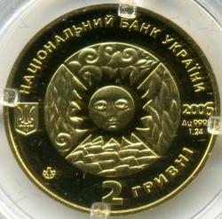 Moneta > 2hrywny, 2006 - Ukraina  (Znaki zodiaku - Byk) - obverse