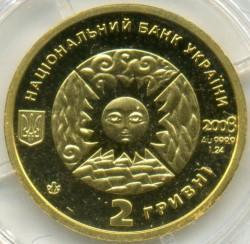 Moneta > 2hrywny, 2008 - Ukraina  (Znaki zodiaku - Lew) - obverse