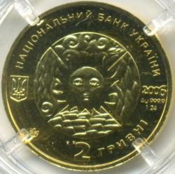Moneda > 2grivna, 2006 - Ucrania  (Signos del Zodiaco - Aries) - obverse